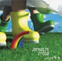 ★3rd mini Album『JAPANESE SPOON』