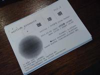 SN3J0054.JPG