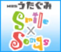 MBS ラジオ 「うたぐみSmile×Songs」 3月火曜日マンスリーアーティスト決定!