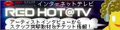 rhtv_banner.jpg