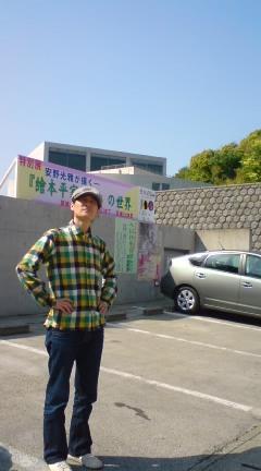 姫路090509.jpg